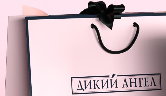 СОЗДАНИЕ БРЕНДА ДИКИЙ АНГЕЛ