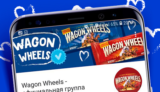 SMM_wagon_wheels